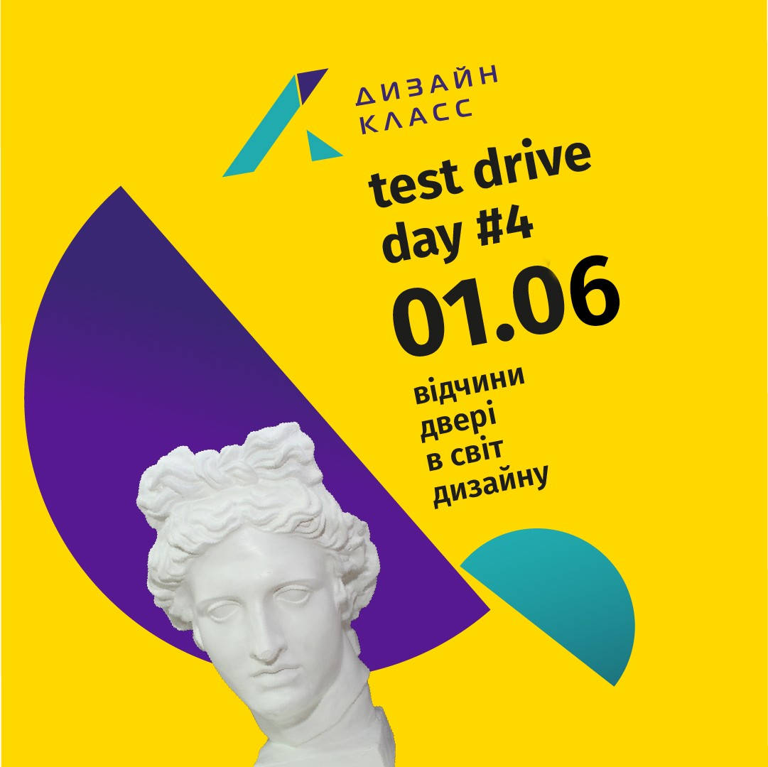 test drive day #4